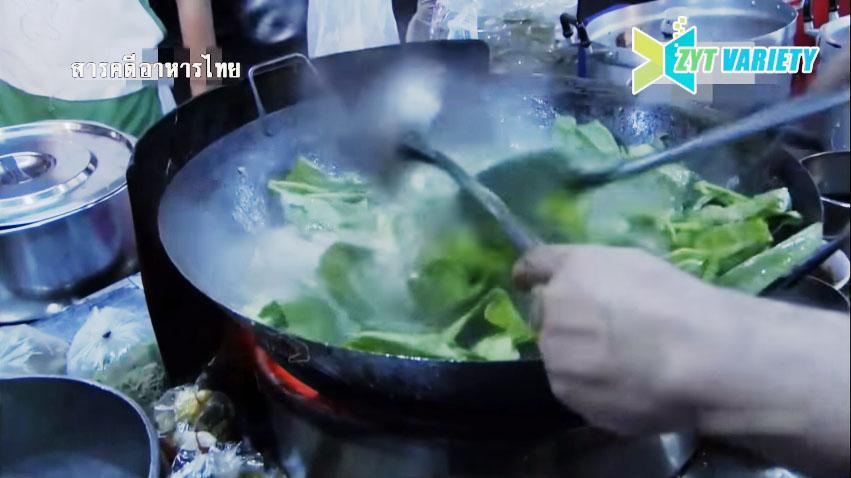 สารคดีอาหารไทยดังไกลทั่วโลก