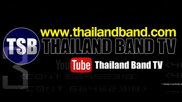 All Thailland Competition 2003 Disc1 (Full)