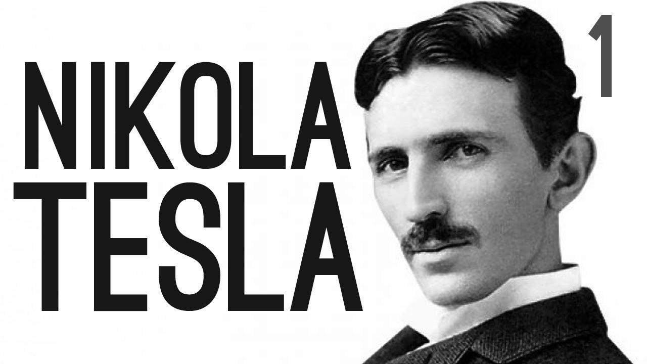Nikola Tesla จินตนาการเปลี่ยนโลก