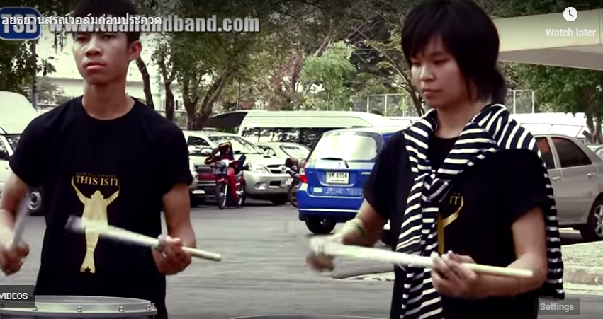 อยุธยา Percussion Warmup 2010 (Full)